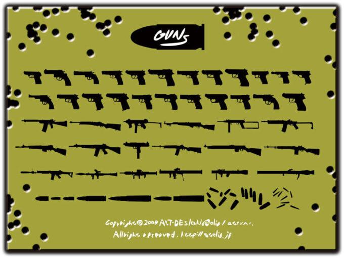 Free Font 無料 フリー フォント 追加 Guns