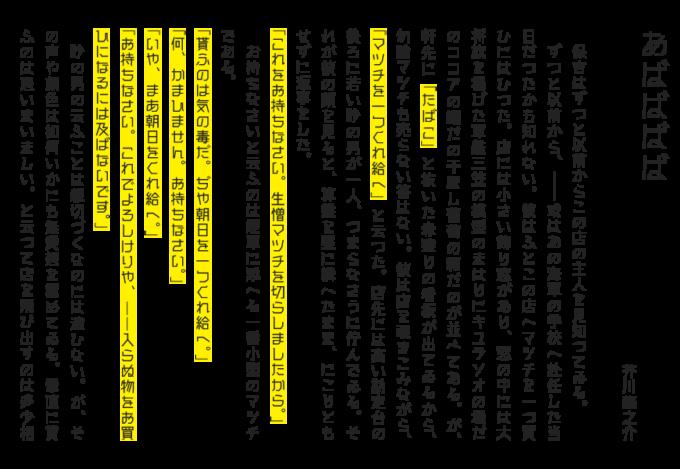 Free Font 無料 フリー かっこいいフォント 追加 マキナス4 サンプル