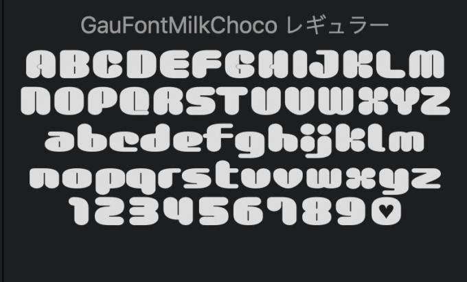 Free Font 無料 フリー フォント 追加  MILK CHOCO