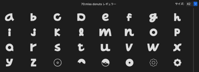 Free Font 無料 フリー フォント 70:miss donuts
