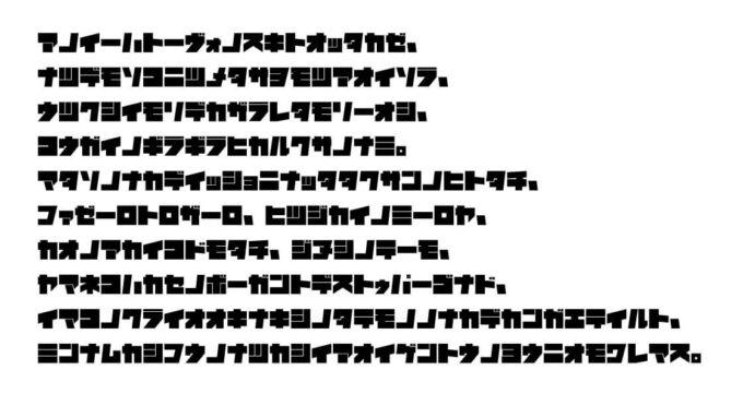 Free Font 無料 フリー フォント 追加 ミシミシ