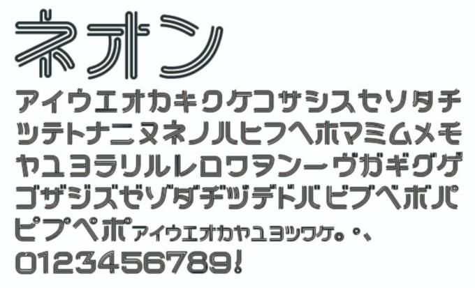 Free Font 無料 フリー フォント ユニーク 追加 Neon Tube