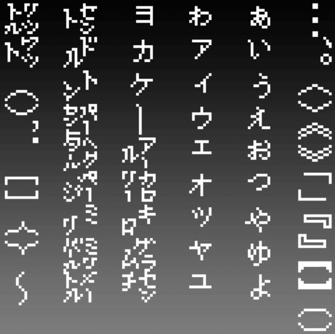 Free Font 無料 フリー フォント 追加  略字超少ドット12