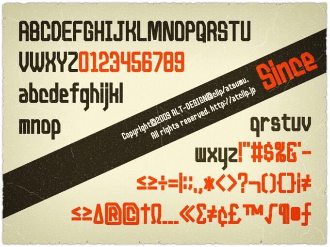 Free Font 無料 フリー フォント 追加 レトロ ビンテージ since