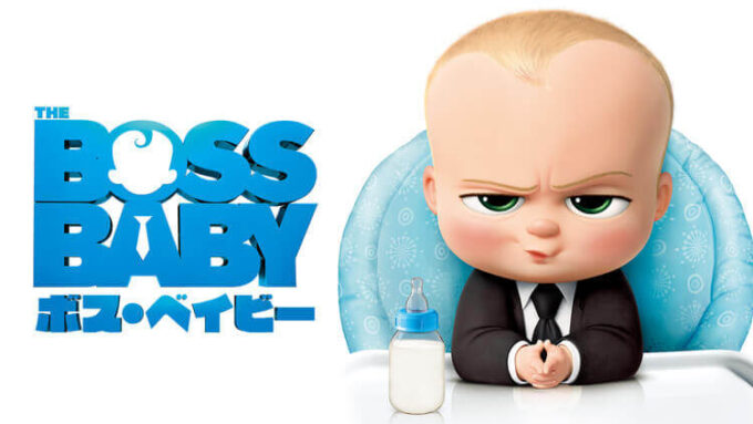 Free Font 無料 フリー 映画 フォント 追加  Boss Baby