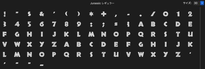 Free Font 無料 フリー 映画 フォント 追加 ジュラシックパーク JURASSIC PARK