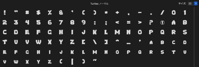 Free Font 無料 フリー 映画 フォント 追加  Teenage Mutant Ninja Turtles ミュータントタートルズ