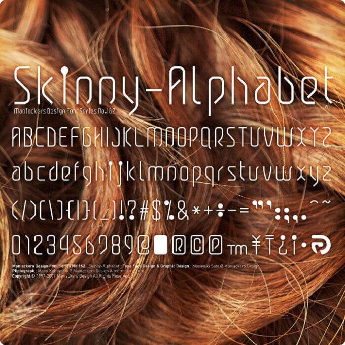 Free Font 無料 フリー フォント 追加  かっこいい Skinny-AL
