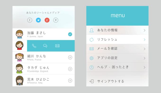 Free Font 無料 フリー フォント 追加  スタイリッシュ かっこいい 角ゴシック スマートフォントUI サンプル