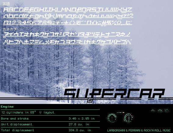 Free Font 無料 フリー フォント 追加  かっこいい スーパーカーフォント