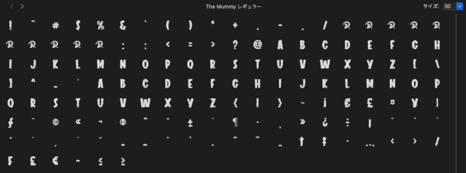 Free Font 無料 フリー 映画 フォント 追加 ハロウィン Halloween