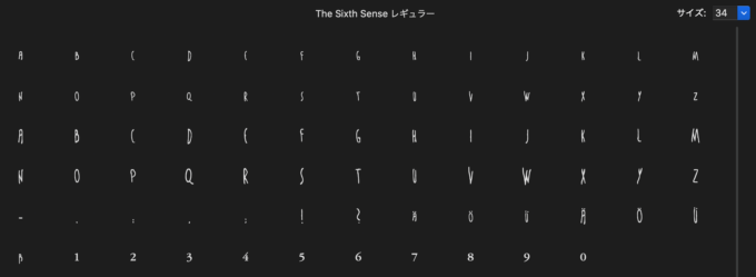 Free Font 無料 フリー 映画 フォント 追加 The Sixth Sense シックスセンス