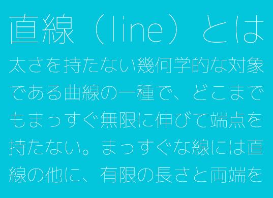 Free Font 無料 フリー フォント 追加  スタイリッシュ かっこいい 細い 超極細 Extra Thin