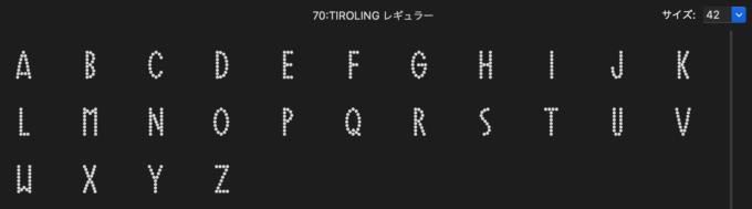 Free Font 無料 フリー フォント 70:TIROLING