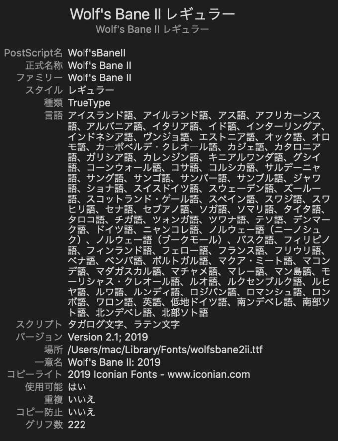 Free Font Sinema 無料 フリー 映画 フォント 追加 映画 Black Panther