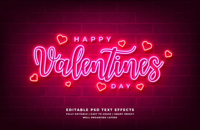 Photoshop Layer Style asl フォトショップ レイヤースタイル ハート バレンタイン Happy valentines day neon light 3d text style effect