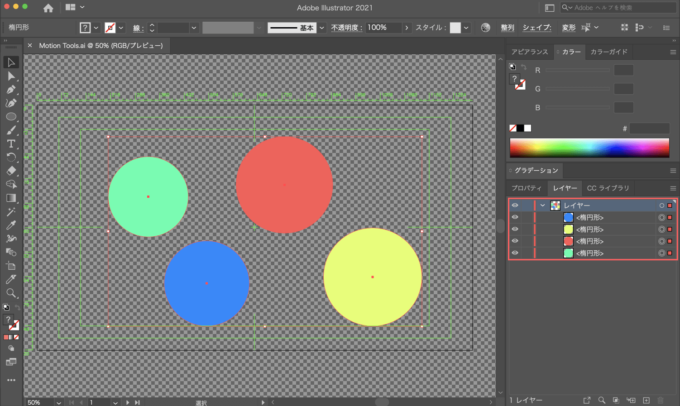 After Effects Motion Tools CONVERT TO SHAPE