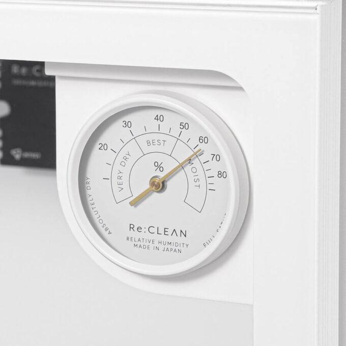 防湿庫 Re:CLEAN お洒落 カッコいい デザイン カラー ホワイト 湿度計 レビュー 評価