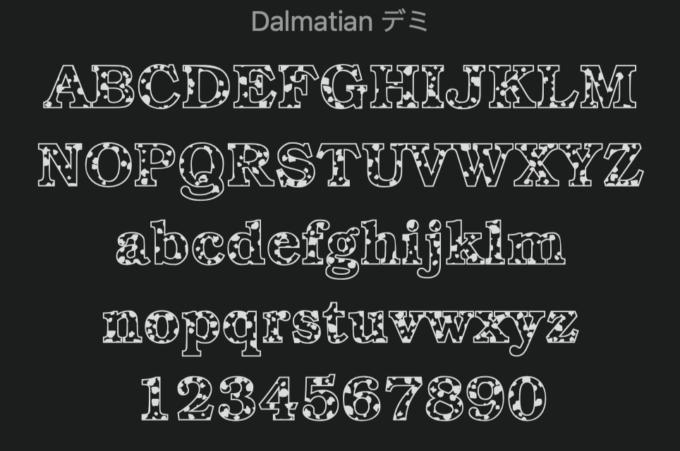 Free Font 無料 フリー おすすめ フォント 追加  ディズニー 101 Dalmatians