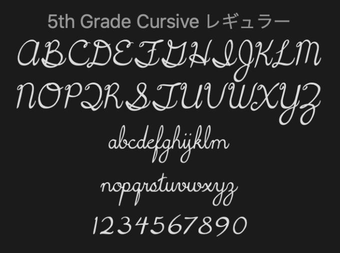 Free Font Design 無料 フリー フォント 追加 デザイン 5th Grade Cursive
