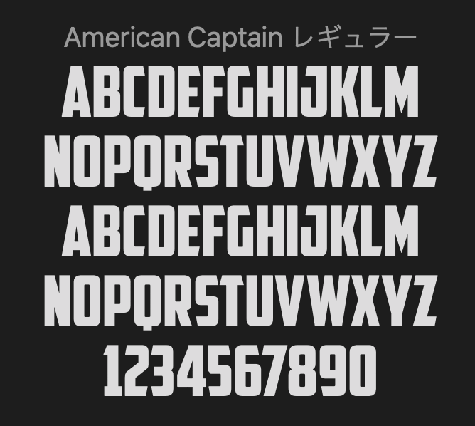 Free Font 無料 フリー フォント 追加 アメコミ キャプテンアメリカ Captain America