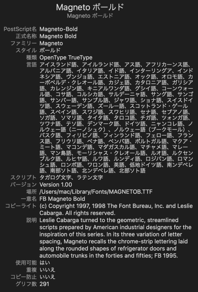 Free Font 無料 フリー フォント 追加 映画 Cars