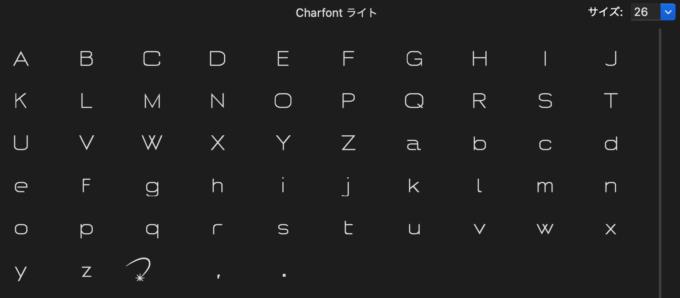 Free Font 無料 フリー おすすめ フォント 追加 Charfont
