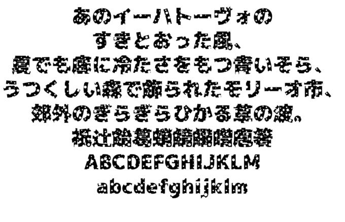 Free Font 無料 フリー おすすめ フォント 追加 チーズゴシック