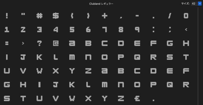 Free Font Digital Dot  無料 フリー おすすめ フォント 追加 デジタル ドット Clubland