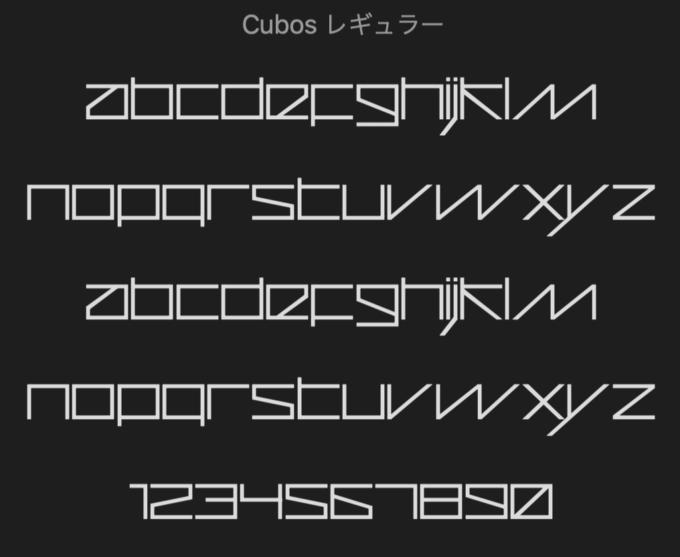 Free Font  無料 フリー おすすめ フォント 追加 Cubos