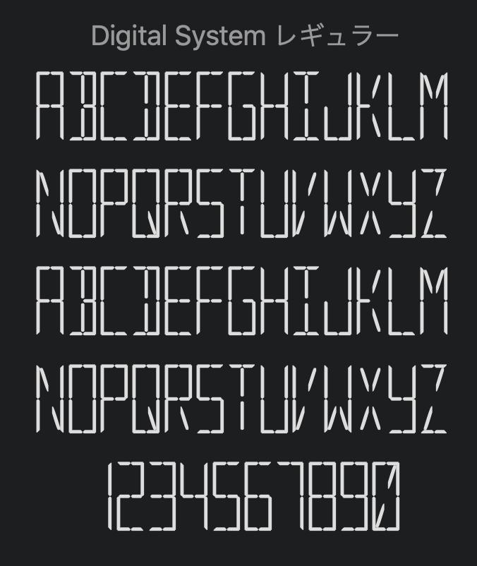 Free Font Digital 無料 フリー おすすめ フォント 追加 デジタル Digital System