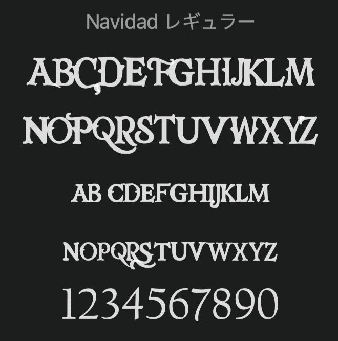 Free Font 無料 フリー おすすめ フォント 追加  ディズニー Elena of Avalor