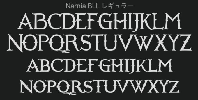 Free Font 無料 フリー おすすめ フォント 追加  ディズニー ナルニア国物語 The Chronicles of Narnia