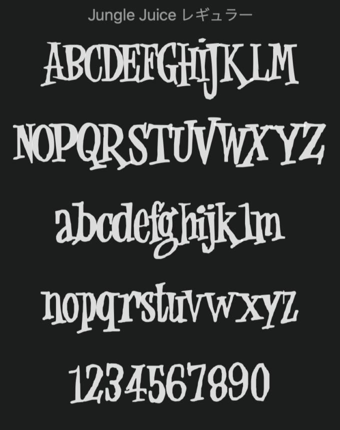Free Font 無料 フリー おすすめ フォント 追加  ディズニー ジャングルブック Jungle Book