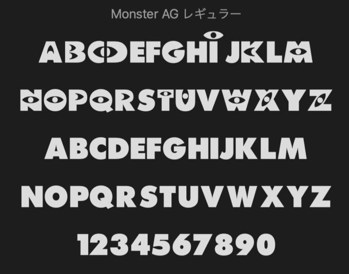 Free Font 無料 フリー おすすめ フォント 追加  ディズニー モンスターズインク monsters inc