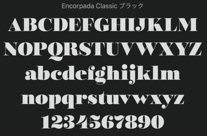 Free Font 無料 フリー おすすめ フォント 追加  ディズニー Palace Pets