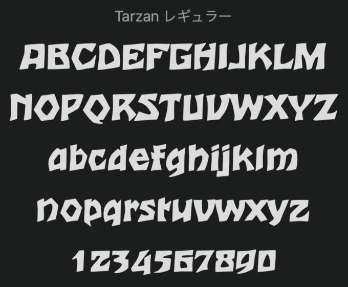 Free Font 無料 フリー おすすめ フォント 追加  ディズニー ターザン Tarzan
