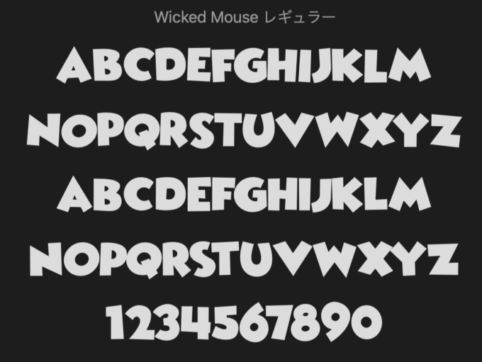 Free Font 無料 フリー おすすめ フォント 追加  ディズニー ミッキーマウス Mickey Mouse