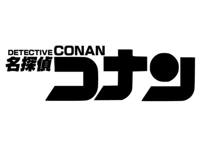 Free Font 無料 フリー フォント 追加  名探偵コナン
