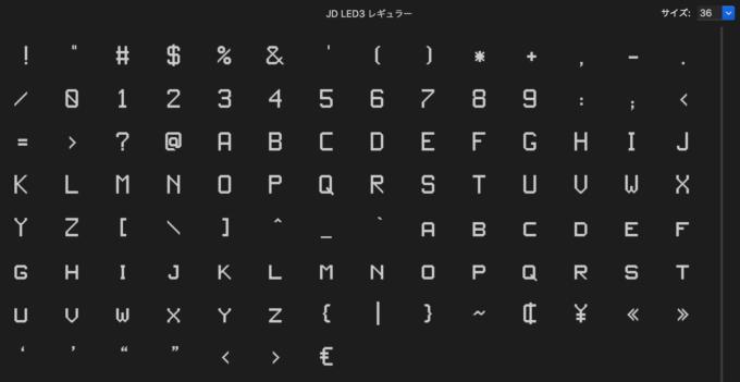 Free Font Digital Dot  無料 フリー おすすめ フォント 追加 デジタル ドット JD LED3