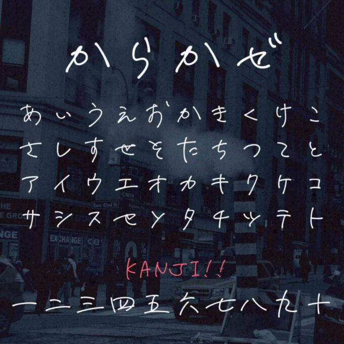 Free Font 無料 フリー おすすめ フォント 追加  <ins class=
