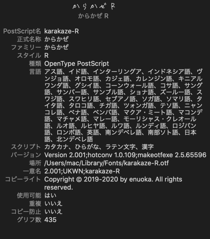 Free Font 無料 フリー おすすめ フォント 追加 カフカヘン OSWindows / Mac商用利用有償版のみ可能ファイル形式Open Type Download