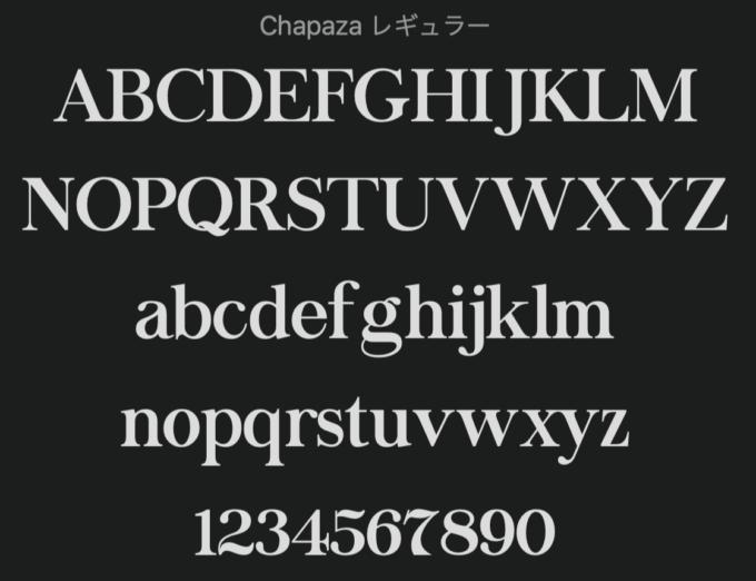Free Font 無料 フリー フォント 追加 マーベル 映画 kingsman