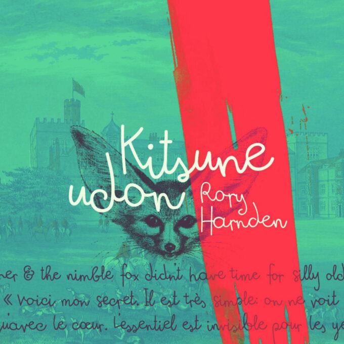 Free Font Design 無料 フリー フォント 追加 デザイン 筆記体 Kitsune Udon