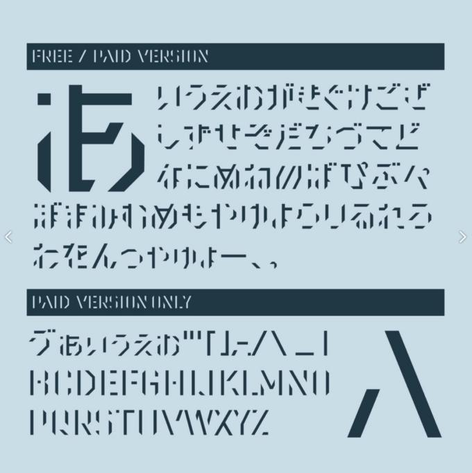 Free Font 無料 フリー おすすめ フォント 追加 すぷめら