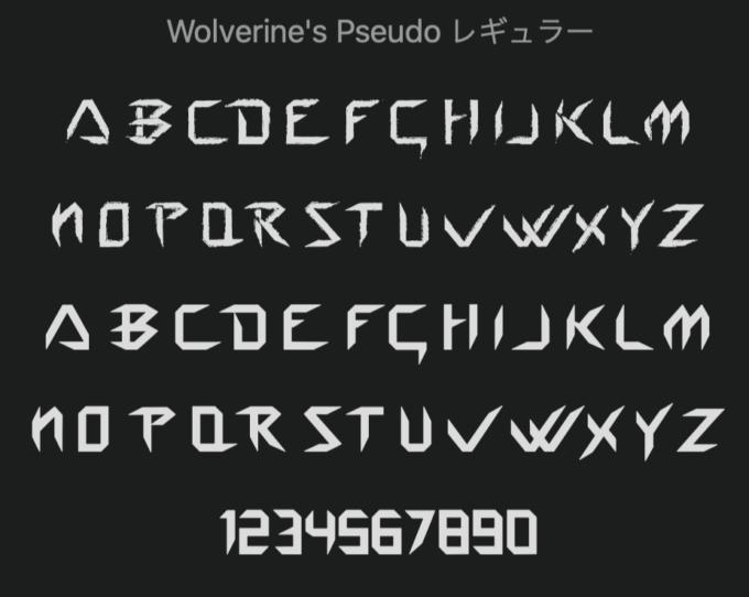 Free Font 無料 フリー フォント 追加 マーベル ウルヴァリン Wolverine