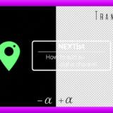 Adobe Premiere Pro Video encoding α ch 背景 透明 書き出し アルファチャンネル 方法