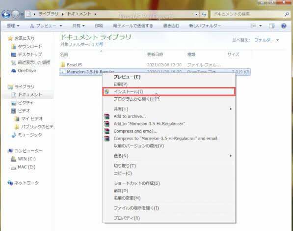 Windows Free Font Install ウィンドウズ 無料 フォント インストール