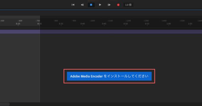 Adobe Character Animator 背景 透明 書き出し アルファチャンネル付き エクスポート Media Encoder エラー