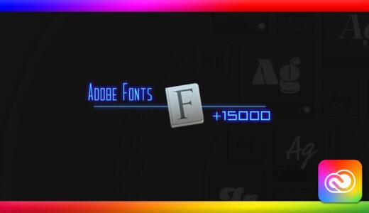 Adobe Fonts アドビ フォンツ フォント フリー 無料